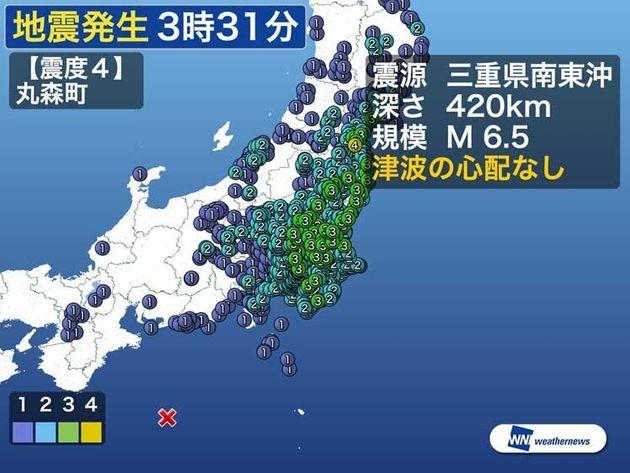 異常震域の地震