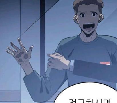 「俺だけレベルアップな件」最新139話の韓国ネタバレ