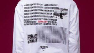 ジミンが原爆Tシャツを着用